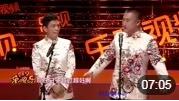 《我很纠结》贾旭明 张康相声台词剧本搞笑大全 幽默包袱笑声不停