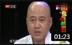 《吃饭潮流》李金斗 方清平经典相声大全下载观众掌声不断