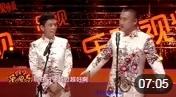 《我很纠结》贾旭明 张康相声大全高清视频免费下载 幽默包袱笑声不停