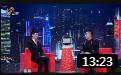 《焦点2加1》张康 贾旭明相声在线观看完整版免费下载 畅谈创业辛酸史