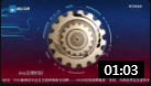 《钟点工》王牌对王牌 沙溢和贾玲演绎宋丹丹小品视频免费下载