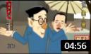 《美人赞》相声大师马三立 赵佩茹爆笑经典相声大全下载动画版