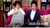 今夜百乐门2020金婧和刘胜瑛爆笑演绎完美老公