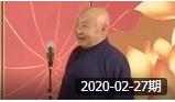 《精品生活指南》笑动剧场之李鸣宇 王文林相声20200227