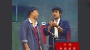 《如此站岗》陈佩斯 朱时茂经典小品搞笑大全视频 观众笑声不断