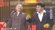 《学说上海话》朱时茂相声小品大全mp3在线听 观众乐得哈哈大笑