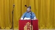 宽和相声之评书大隋唐改编成双簧 两老头表演出彩 观众掌声不停