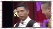 《燃眉之急》张康 贾旭明2020最新相声专场 包袱新奇逗笑全场