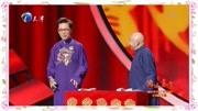 《网红养成记》李鸣宇王文林最新搞笑相声全集mp3下载笑点太足了