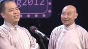 笑动剧场2020之陈佩斯朱时茂小品《穿针引线》 王文林相声《批聊斋》