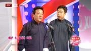 《八扇屏》王平郑健相声全集完整版mp3观众笑癫了