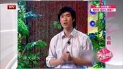 《追溯》常远与爷爷常宝华经典相声视频mp4下载 全场爆笑