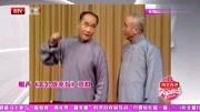 《关公战秦琼》侯宝林郭全宝相声全集mp3免费打包下载