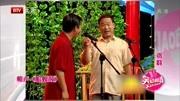 《蛤蟆鼓》刘俊杰赵伟洲爆笑经典相声大全下载简直太搞笑了