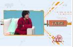 《综艺喜乐汇》 20200425