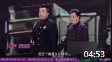 《说茶》刘颖 李金斗经典相声打包下载 真是笑点十足