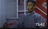 《文化人物》马三立相声全集视频mp4免费下载 看一次笑一次