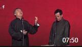 《杂学唱》师胜杰 石富宽经典相声下载mp3下载这口才绝了