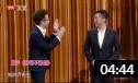 《我可不如您》李鸣宇相声视频mp4免费下载 台下观众掌声停不下来