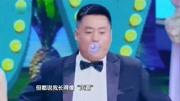 《婚礼与前任》跨界喜剧王宋晓峰柳岩小品剧本完整版免费下载