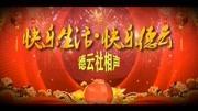 《学外语》高峰 栾云平 德云社相声完整版免费视频 真的是太棒了