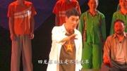 河南曲剧音频下载《大山的儿子》四龙寨以往是不淹就旱 盛红林 戏曲表演艺术家