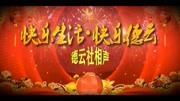 《学哑语》张云雷 杨九郎 2019德云社相声专场完整版 观众听后笑声不断