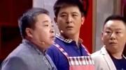《豆包也是干粮》孙涛邵峰王宏坤搞笑小品台词大全免费下载