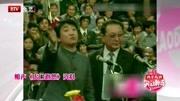 《虎口遐想》姜昆唐杰忠的相声专辑mp3免费下载 逗得观众大笑