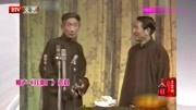 《开粥厂》杨少华和马三立相声视频mp4免费下载 值得一看