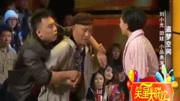 《盗梦空间》赵本山徒弟刘小光田娃小品搞笑大全高清视频免费下载看一遍笑一遍