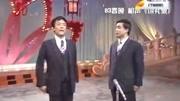 《讲礼貌》侯耀文石富宽经典相声mp3全集免费下载太好笑了