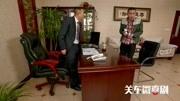 关东微喜剧在线完整版 二货怕被裁员给经理送了两条中华 不料还是被开除了