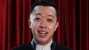 笑动剧场2020之李菁快板《聊天》 戴志诚李金斗相声《黄鹤楼》