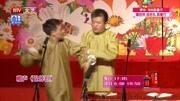 《论捧逗》李伟健武宾的相声全集mp3免费下载 逗笑台下观众