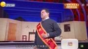 《聪明丈夫》黄宏春节联欢晚会小品完整版免费下载台下观众都笑抽了