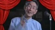 《起名的艺术》马三立爆笑经典相声大全下载观众爆笑不断