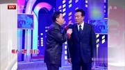 《嘿哥们》侯宝林大师关门弟子师胜杰相声全集视频mp4免费下载