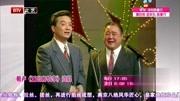 《派出所轶事》王平李嘉存相声打包下载mp3格式包袱密集逗笑观众