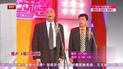 《舞台趣闻》侯耀文的徒弟陈寒柏王敏免费相声mp3在线收听