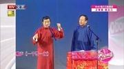 《一千零一夜》刘俊杰 王宏相声下载mp3免费下载全集 观众拍手叫好