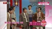 《五官争功》马季 赵炎 王金宝 刘伟 冯巩历届春晚相声大全视频mp4免费下载