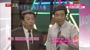 《吃侃擂台赛》高英培阎月明李金斗爆笑经典相声大全下载 笑声不断