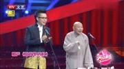 《捉放擎天柱》李鸣宇王文林相声mp3免费打包下载 观众都笑傻了