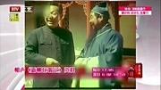 《新桃花源记》马季唐杰忠1979年经典传统相声段子相声mp3免费打包下载