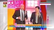 《说说心里话》陈寒柏相声全部视频mp4免费下载 台下观众沸腾了