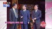 《拿人手短》侯耀文师胜杰石富宽免费相声mp3在线收听 观众笑疯了