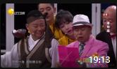 《今天我要表白》潘长江黄晓娟搞笑小品台词大全免费下载mp4免费下载