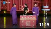《我想和你说》相声新势力卢鑫张玉浩相声mp3免费打包下载 观众笑声不断