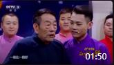 《正月好味到》相声新势力杨少华卢鑫玉浩相声大全mp3免费下载